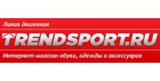 Топ 20 самых продаваемых товаров интернет-магазина trendsport.ru в сети Где Слон?