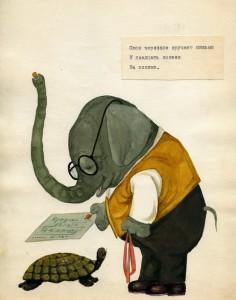 Слон отдает черепахе письмо и 10 копеек на эккимо
