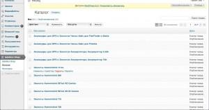WordPress - плагин для партнерского магазина - Категории