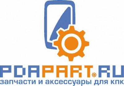 Конкурс от интернет-магазина pdapart.ru в сети Где Слон?