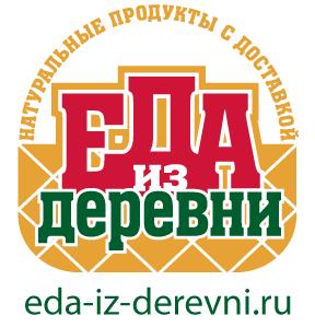Отличный конкурс от интернет-магазина eda-iz-derevni.ru в сети Где Слон?