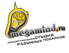 Партнерская программа интернет-магазина megamind.ru в сети Где Слон?