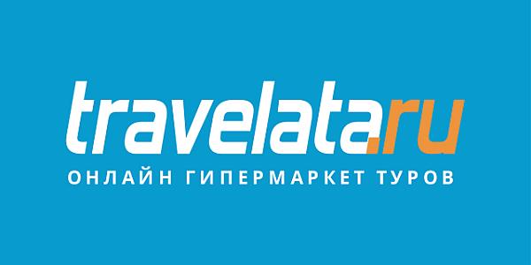 trav_logo-600-3001