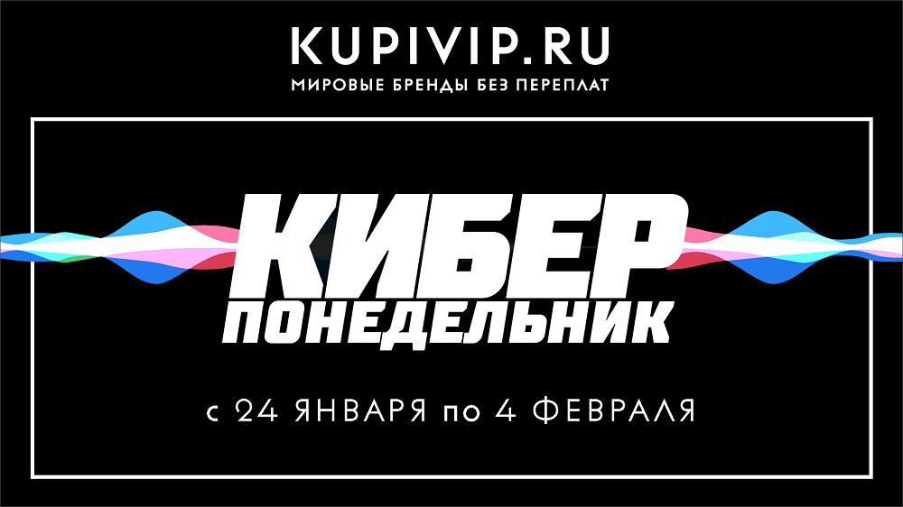 KM 1920x1080 1 (1)