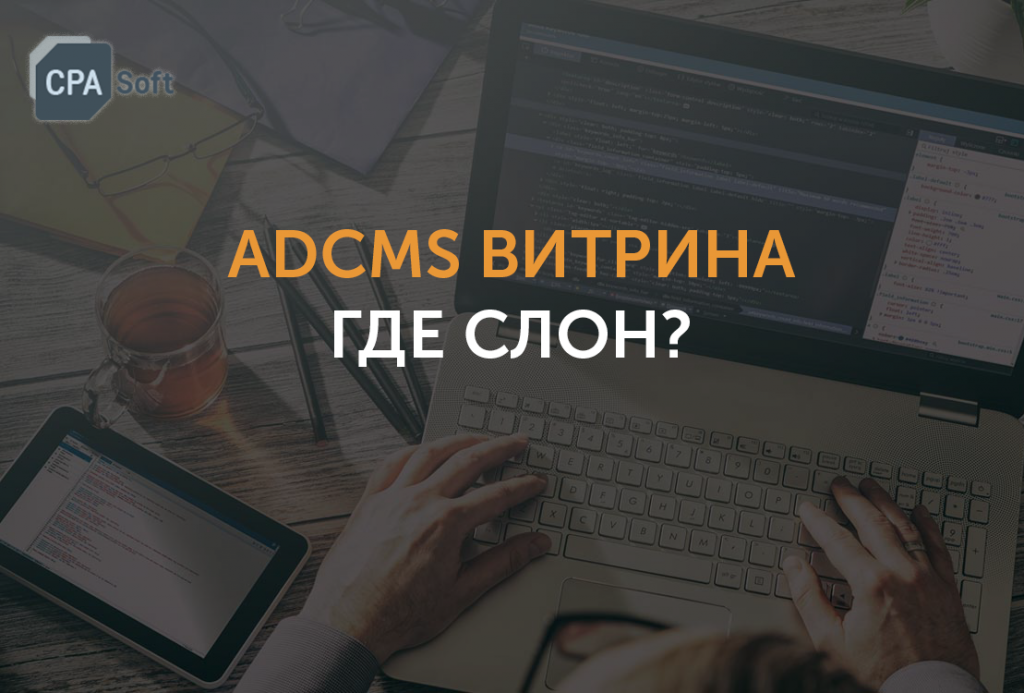 adcms-3