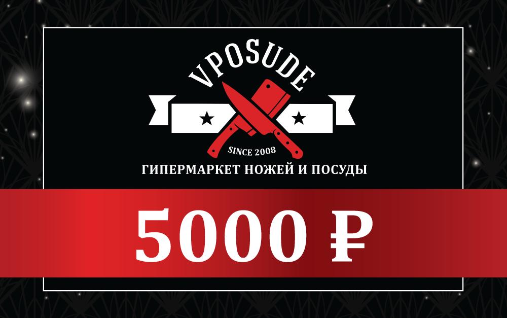 Karta5000