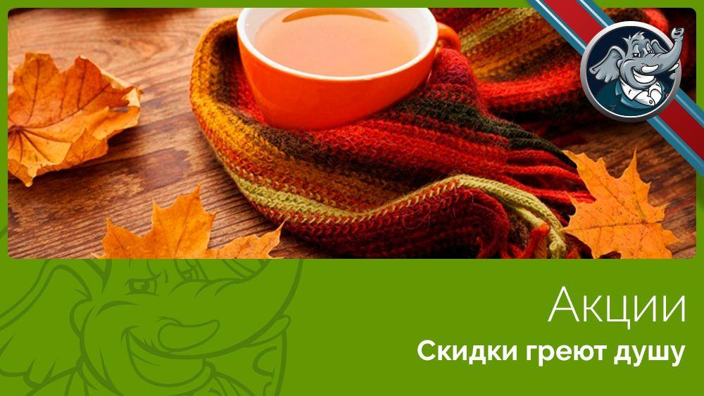 photo_2020-09-25 16.59.11
